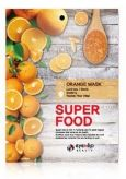 SUPER FOOD ORANGE MASK купить в Спб