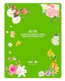 Aloe Moisture Essence Mask купить в Спб