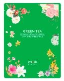 Green Tea Moisture Essence Mask купить в Спб