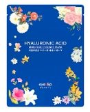 Hyaluronic Acid Moisture Essence Mask купить в Спб