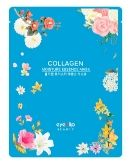Collagen Moisture Essence Mask купить в Спб