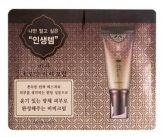 MISA Cho Bo Yang BB Cream SPF/PA++ (No.23/Calm Beige) купить в Спб