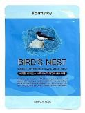 Visible Difference Bird's Nest Aqua Mask Pack купить в Спб