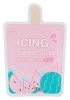 Icing Sweet Bar Sheet Mask Watermelon купить в Спб