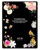 CHARCOAL OIL MOISTURE ESSENCE MASK купить в Спб