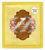 Gold & Royal Jelly Mask Pack купить в Спб
