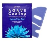 Agave Cooling Hydrogel Face Mask купить в Спб