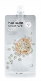 Pure Source Pocket Pack Pearl купить в Спб