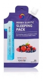BERRY ELASTIC SLEEPING PACK купить в Спб