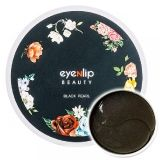 Hydrogel Eye Patch Black Pearl купить в Спб