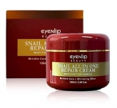 Snail All In One Repair Cream купить в Спб