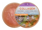 Collagen Sherbet Soothing Gel купить в Спб